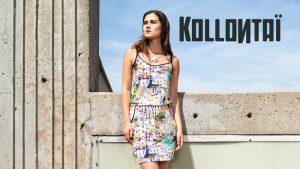 kol-Vignette1_flyer_top_crop
